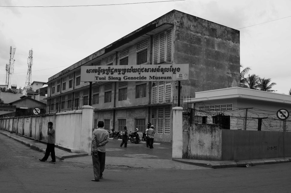 Tuol Sleng Genocide Museum - Entrance