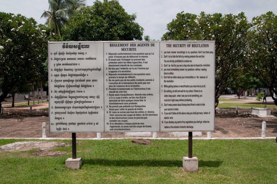 Tuol Sleng Genocide Museum - Concentration camp rules
