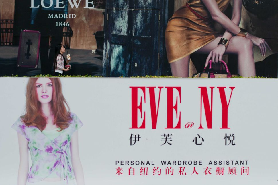 Fashion 2, Nanjing Lu