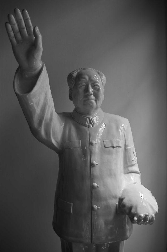 Mao, Former Mao residence, Shanghai