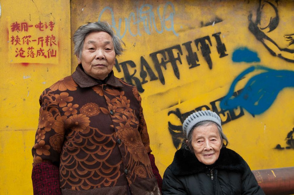 Old women and graffiti 2