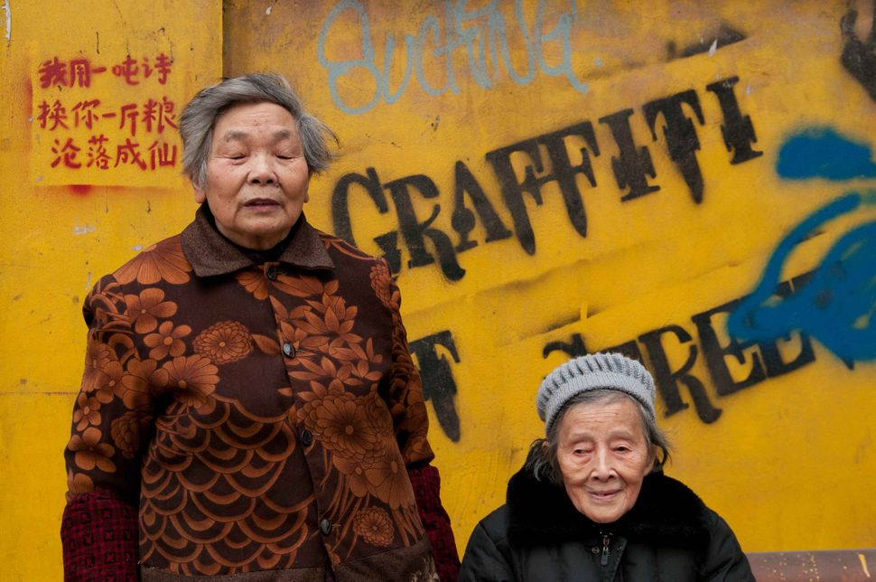 Old women and graffiti
