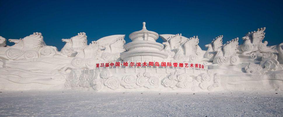 Harbin Ice and Snow Festival 2010