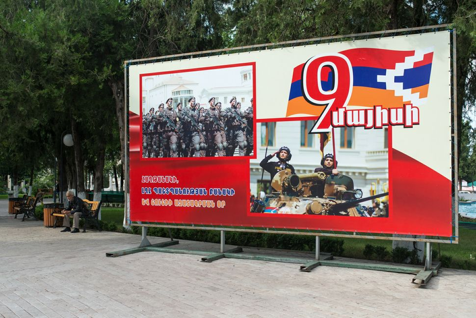 Karabakh army poster in the city park
