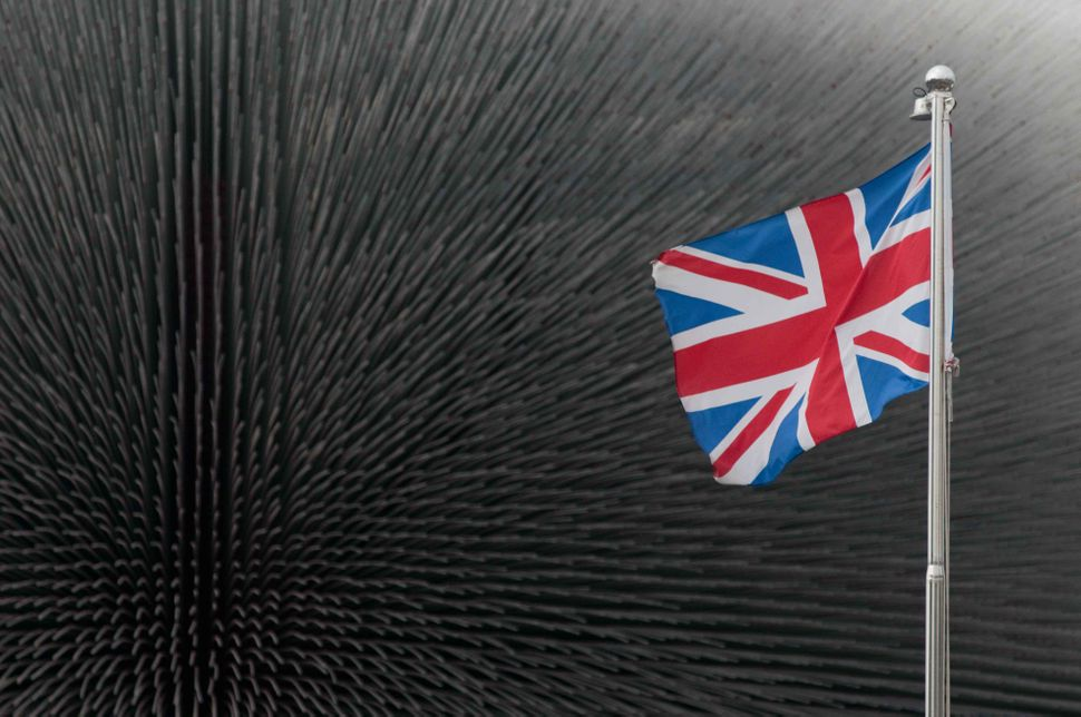 UK Pavilion - Union Jack