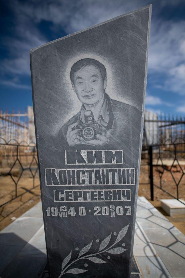 Korean section, Mizdakhan cemetery
